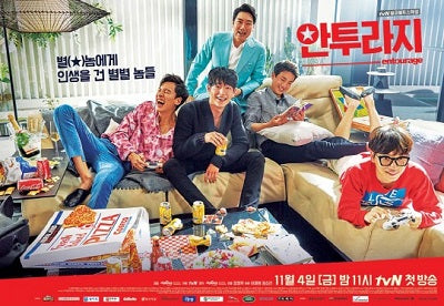 Korean drama dvd: Entourage, english subtitle
