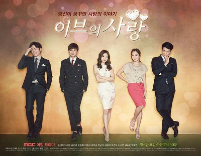 Korean drama dvd: Eve's Love, english subtitle