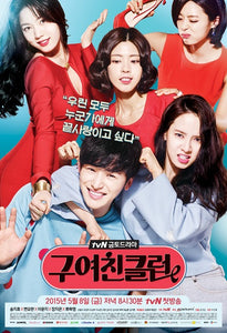 Korean drama dvd: Ex-Girlfriend club, english subtitle