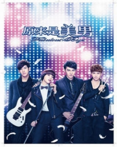 Taiwan drama dvd: Fabulous boys, english subtitle
