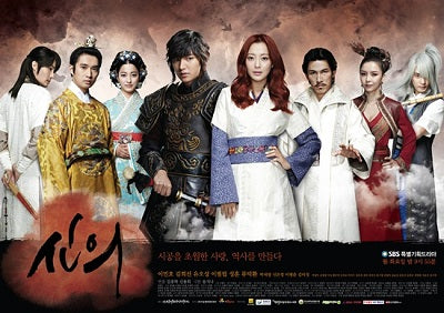 Korean drama dvd: Faith / The Great doctor, english subtitle