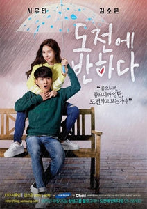 Korean drama dvd: Falling for challenges, english subtitle