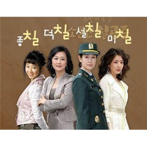 Korean Drama DVD: Famous Princesess, Chill Princesses, English subtitle