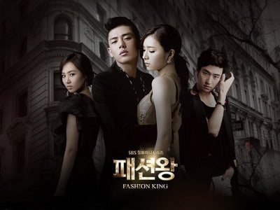 Korean drama dvd: Fashion King, english subtitle