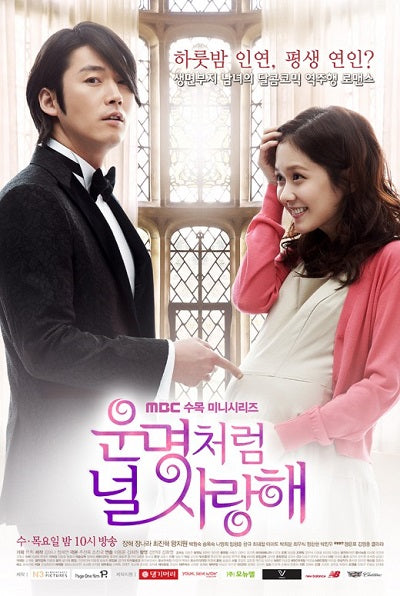 Korean drama dvd: Fated to love you, english subtitle