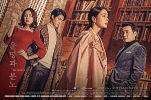 Korean drama dvd: Fates and Furies, english subtitle