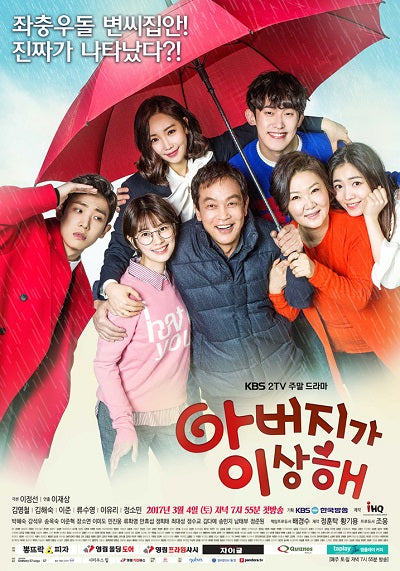 Korean drama dvd: My Father is strange, english subtitle