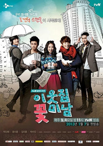 Korean drama dvd: Flower boy next door, english subtitle