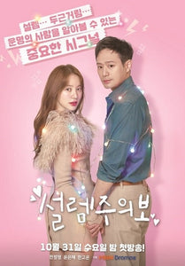Korean drama dvd: Fluttering warning, english subtitle