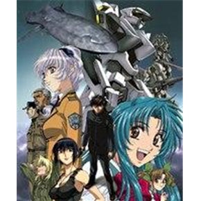 Japanese Anime DVD: Full Metal Panic, Volume 1 Complete Episodes