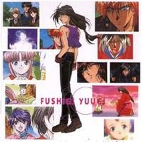 Japanese Anime DVD: Fushigi Yugi OVA 1 and 2,  English Subtitles