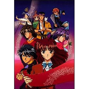 Japanese anime dvd: Fushigi Yuugi, english subtitles