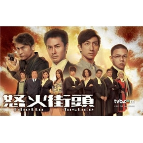 HK TVB Drama dvd: Ghetto Justice, english subtitle