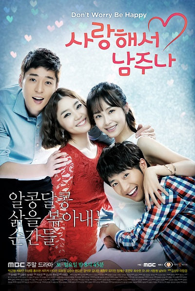 Korean drama dvd: Will you love and give it away? english subtitle