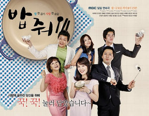 Korean drama dvd: Give me food, english subtitle