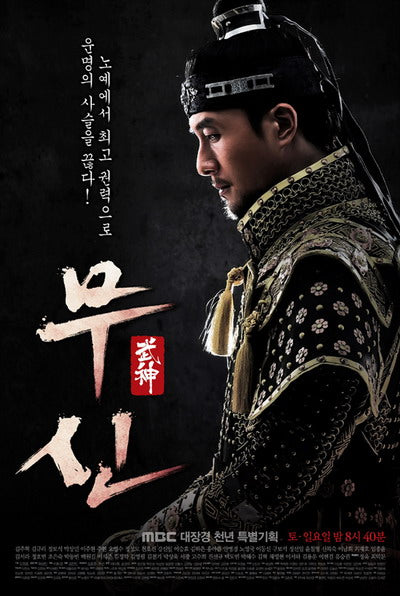 Korean drama dvd: God of War 2013, english subtitle