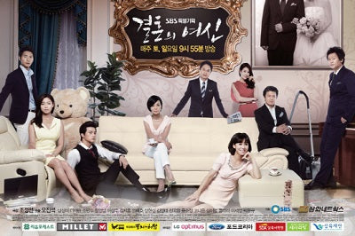 Korean drama dvd: Goddess of marriage, english subtitle