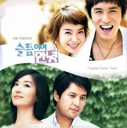 Korean drama dvd: Goodbye to sadness a.k.a. Farewell to tears