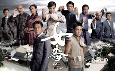 HK TVB Drama DVD: Grace Under fire, english subtitle