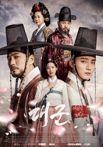 Korean drama dvd: Grand Prince, english subtitle