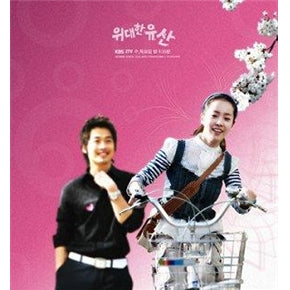 Korean drama dvd: Greatest expectations, english subtitles