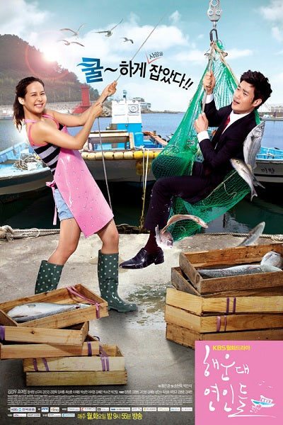 Korean drama dvd: Haeundae Lovers, english subtitle