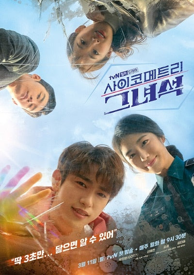 Korean drama dvd: He is psychometric, english subtitle