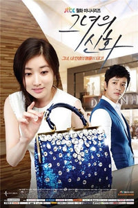 Korean drama dvd: Her legend, english subtitle
