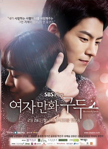 Korean drama dvd: Her lovely heels, english subtitle