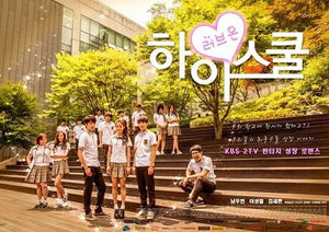 Korean drama dvd: High school - Love on, english subtitle
