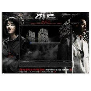 Korean drama dvd: H.I.T. Homicide investigation team, english subtitle