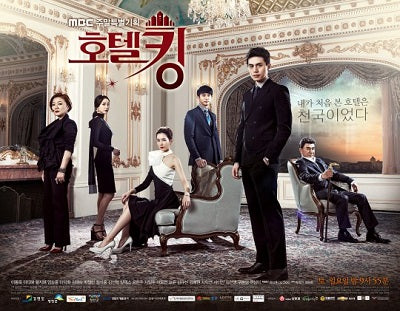 Korean drama dvd: Hotel King, english subtitle