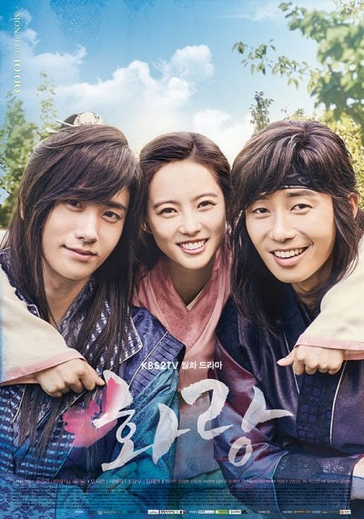 Korean drama dvd: Hwarang the beginning a.k.a. Flowering Knights, english subtitle