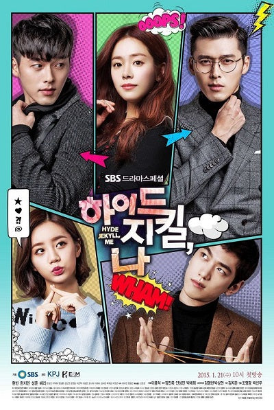 Korean drama dvd: Hyde, Jekyll and I, english subtitle