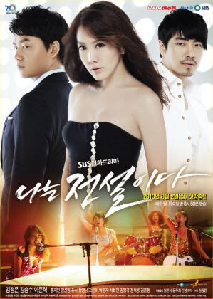 Korean drama dvd: I am legend, english subtitle