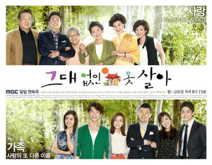 Korean drama dvd: I cant live Losing /  Can't Lose, english subtitle