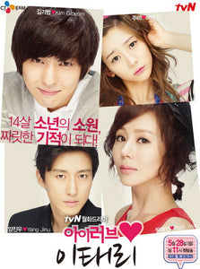 Korean drama dvd: I love Italy a.k.a. I love Lee Tae Ri,  english subtitle