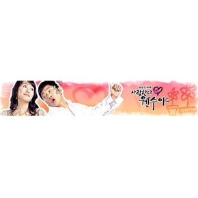 Korean drama dvd: I love you my opponent, english subtitles