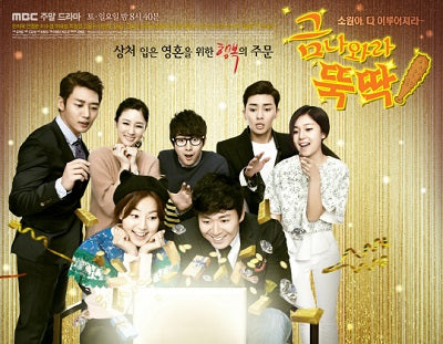 Korean drama dvd: I Summon you, Gold! with english subtitle