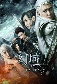 Chinese drama dvd: Ice fantasy, Season 1, english subtitle