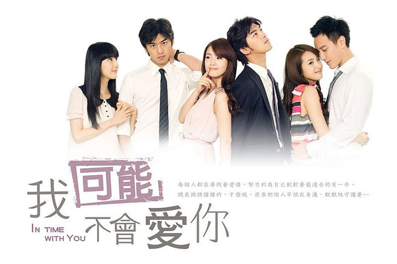 Taiwan drama dvd: In time with you, english subtitle