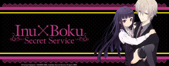 Japanese Anime dvd: Inu x Boku Secret service, english subtitle