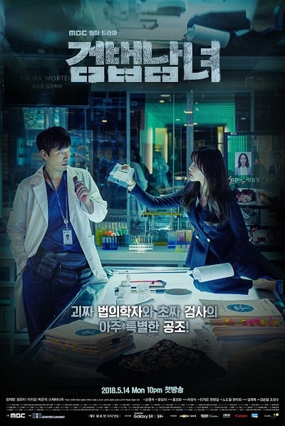 Korean drama dvd: Investigation couple / partners, english subtitle