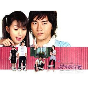 Taiwan drama dvd: It started with a kiss, english subtitle