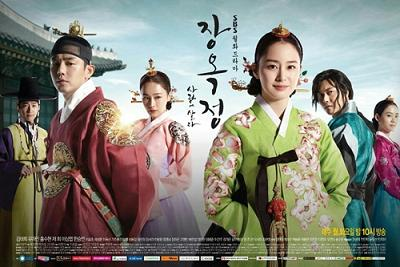 Korean drama dvd: Jang ok Jung lives in love, english subtitle