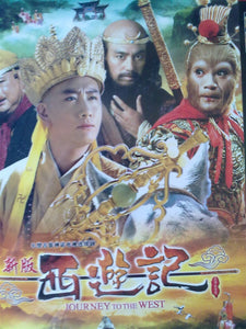 Chinese drama dvd: 2009 Journey to the west, chinese subtitle