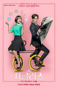 Korean drama dvd: Jugglers, english subtitle