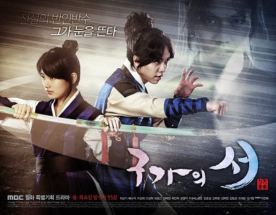 Korean drama dvd: Kang chi, The Beginning, english subtitle