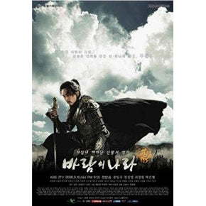 Korean drama dvd: Kingdom of the winds, english subtitle