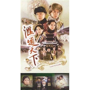 Hongkong TVB Drama DVD: Land of Wealth, English Subtitles